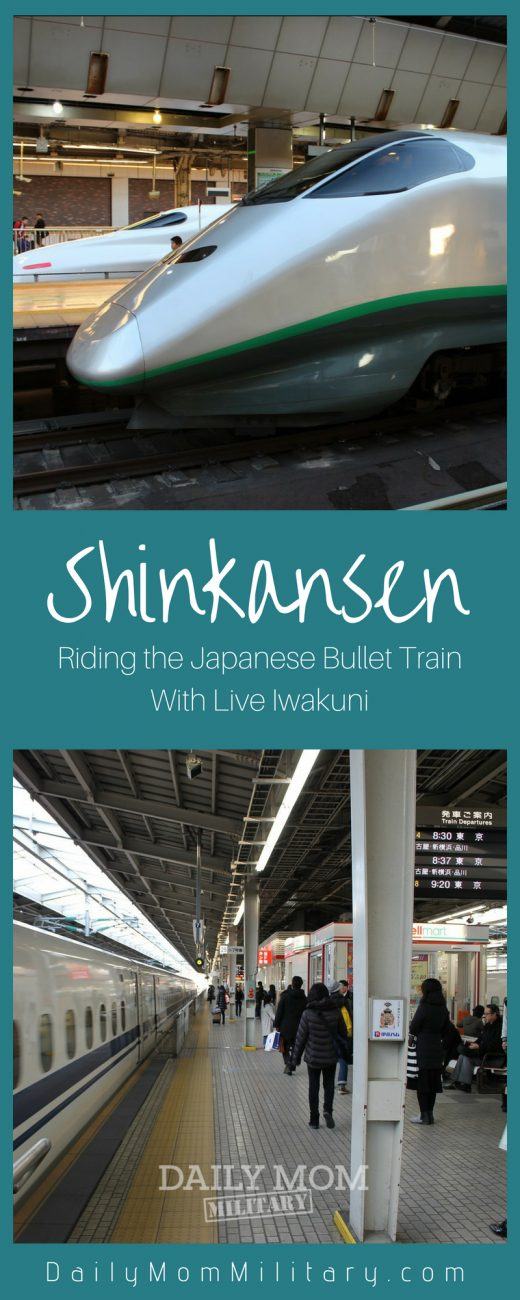 How to Ride the Shinkansen (Japanese Bullet Train) with Live Iwakuni