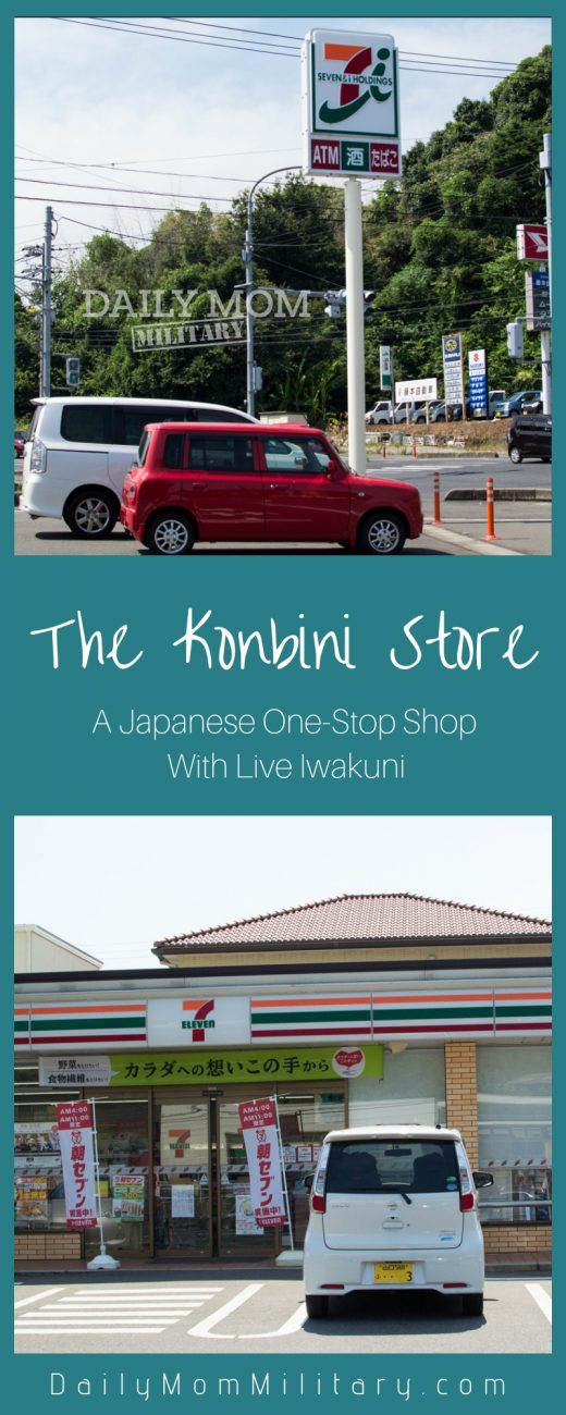 The Konbini Store with Live Iwakuni