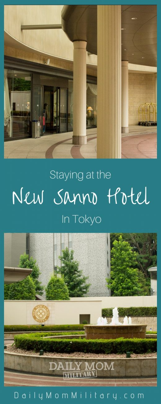 Staying at the New Sanno Hotel in Tokyo